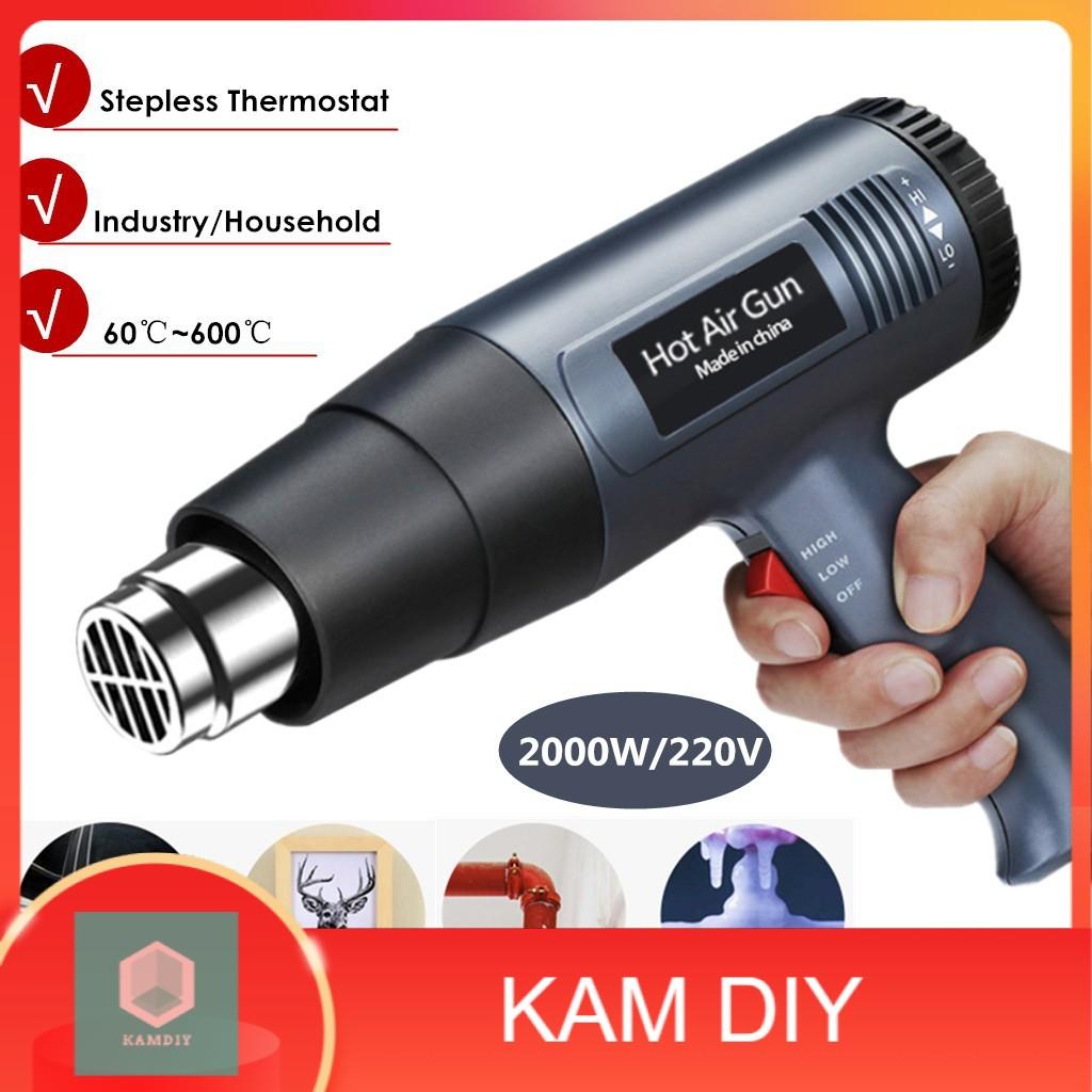 2000W Hot Air Heat Gun Blower Shrink Gun Adjustable with Accessories