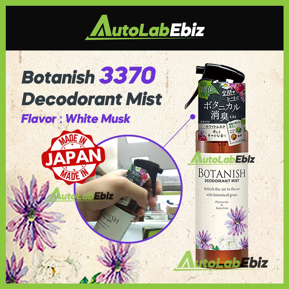 Carall Botanish Deodorant Mist 3370 White Musk (Spray Type) 200ml