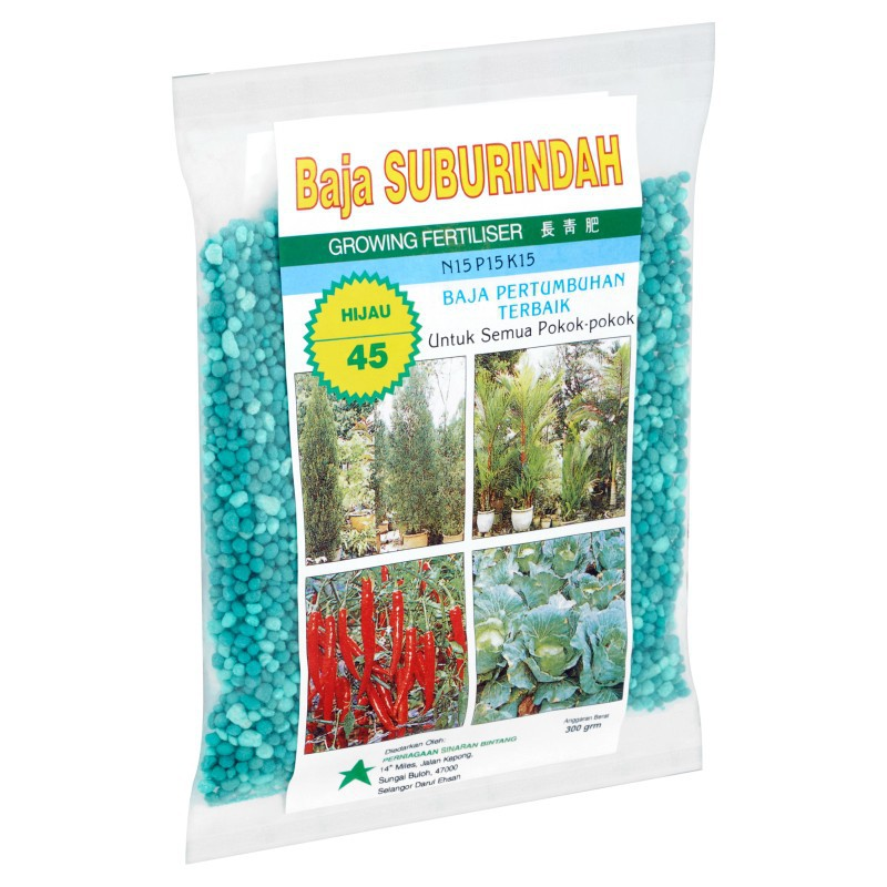 Baja Suburindah Growing Fertiliser 45 (300g)