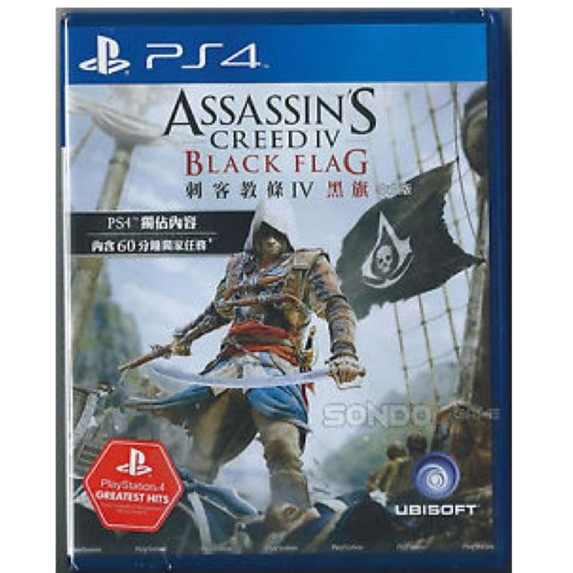 Ps4 Assassin S Creed Iv Black Flag Used Shopee Malaysia