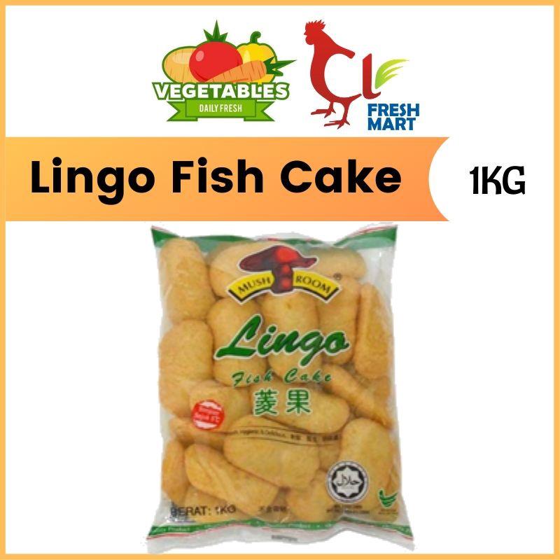 Mushroom Fish Cake / Lingo (1KG)