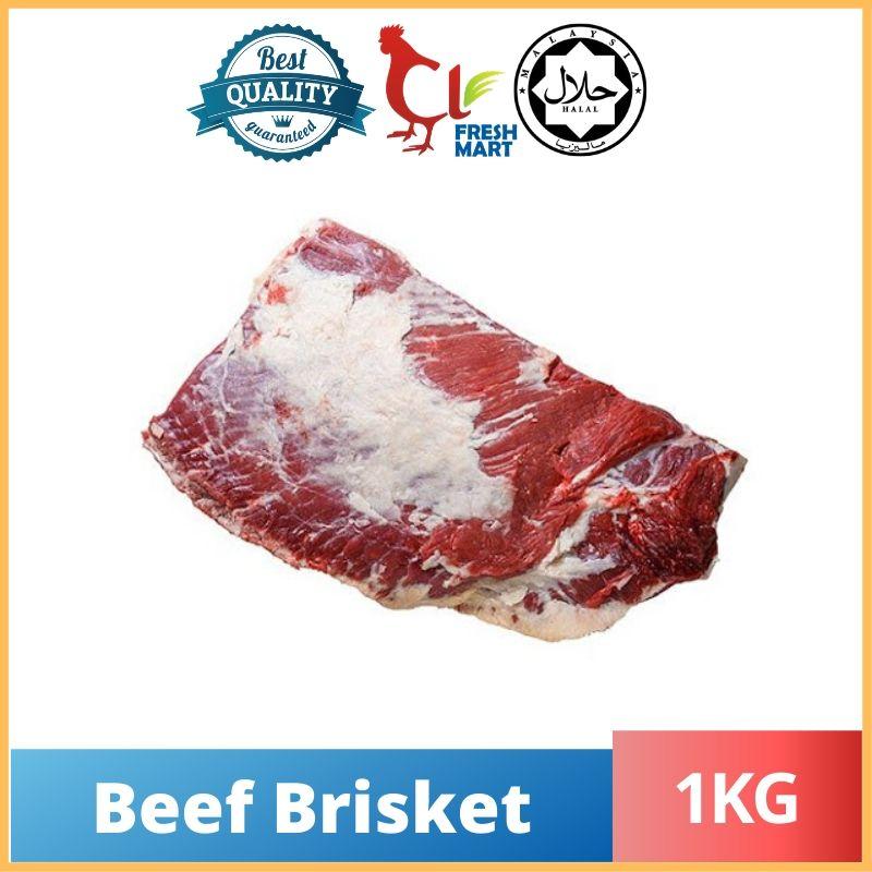 Beef Brisket / Daging Dada 900g - 1000g