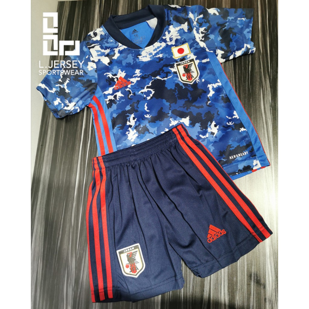Japan Kid Home Euro Cup Season 20/21 CLIMALITE Fans Jersey