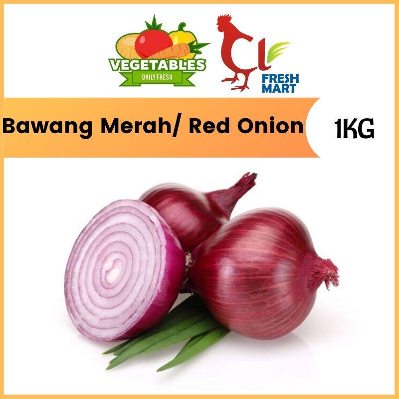 Bawang Merah / Red Onions (1KG)