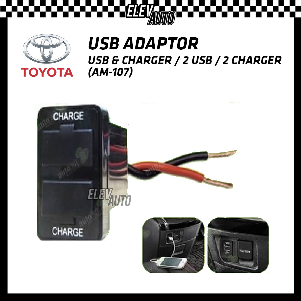 Toyota USB Adaptor Quick Charge Fast Charging USB Charger 3.0 Two Port (AM-107)