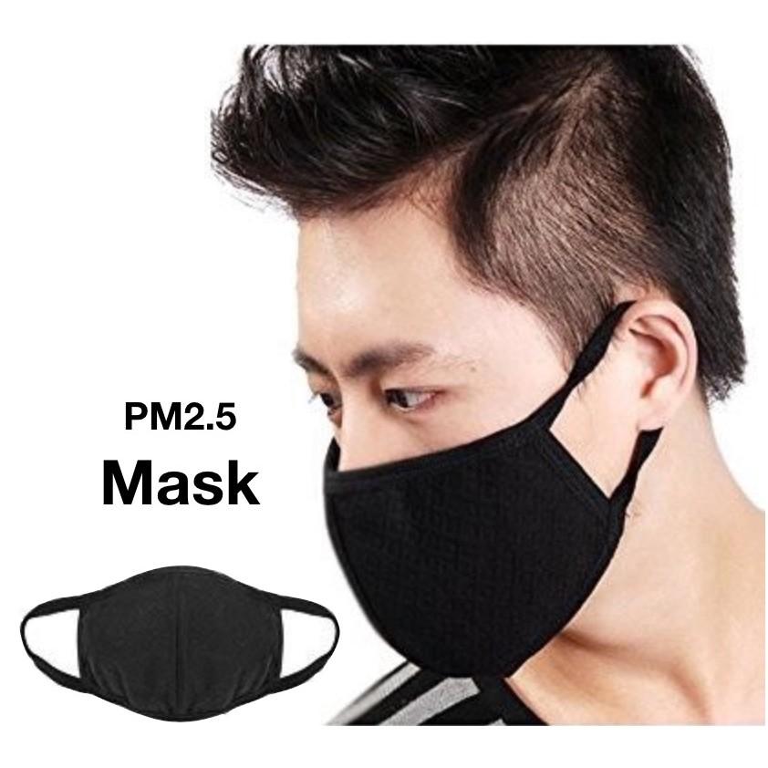Washable 5 Face Dust Korean Haze Anti 3 Carbon Filter Mask Pm2 Layers