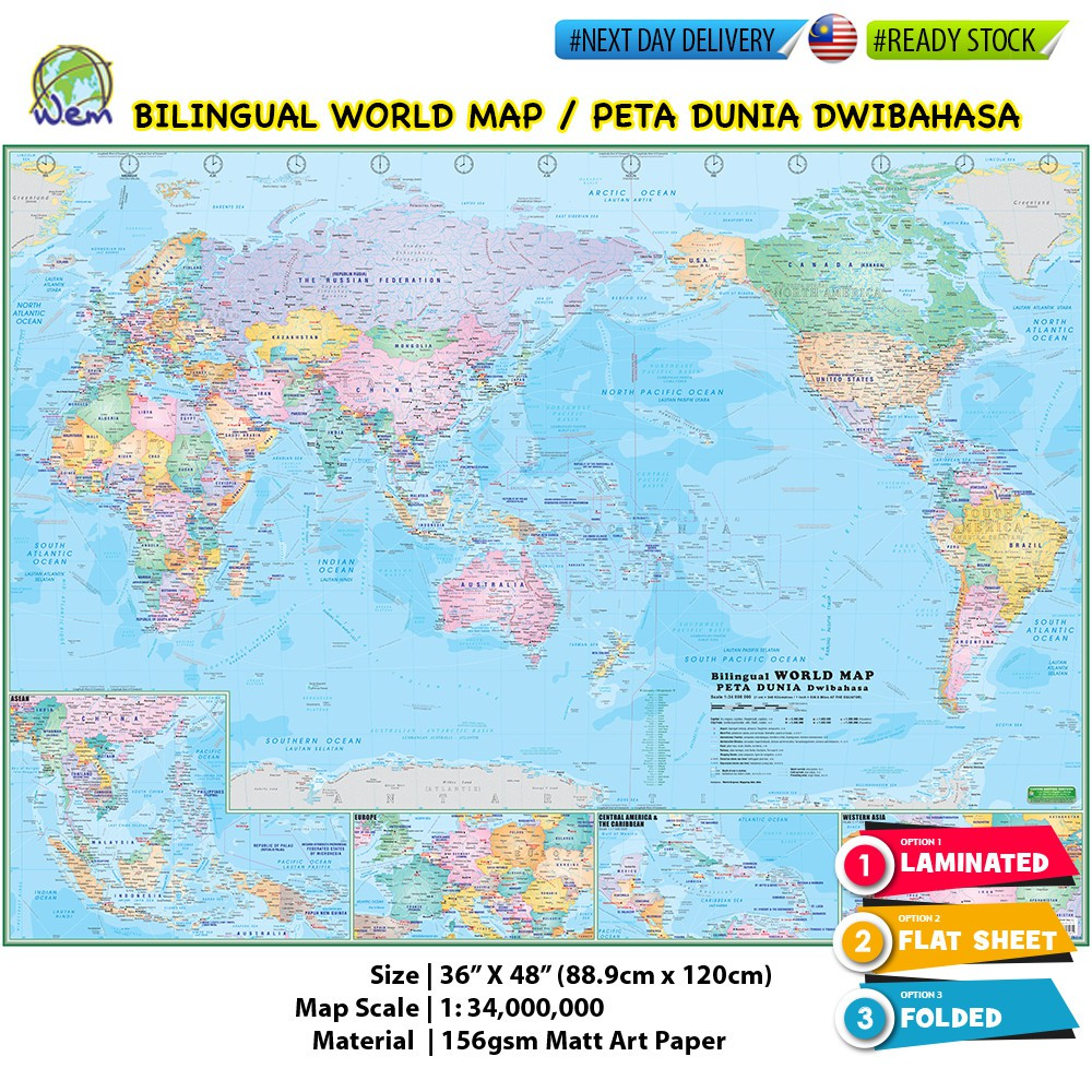 The Bilingual World Map Peta Dunia Dwi Bahasa 36 X 48 Shopee Malaysia