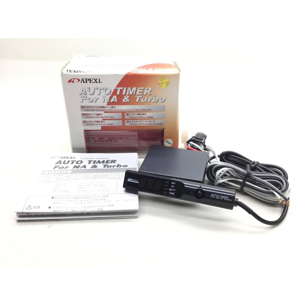 Apexi Turbo Timer For Universal Car Auto With Original Box Red Blue Wiring White Shopee Malaysia