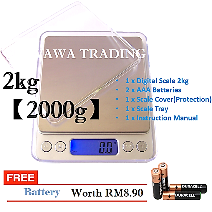 Electronic Digital Kitchen Weighing Scale  0.1g Division 2kg 【2000g】
