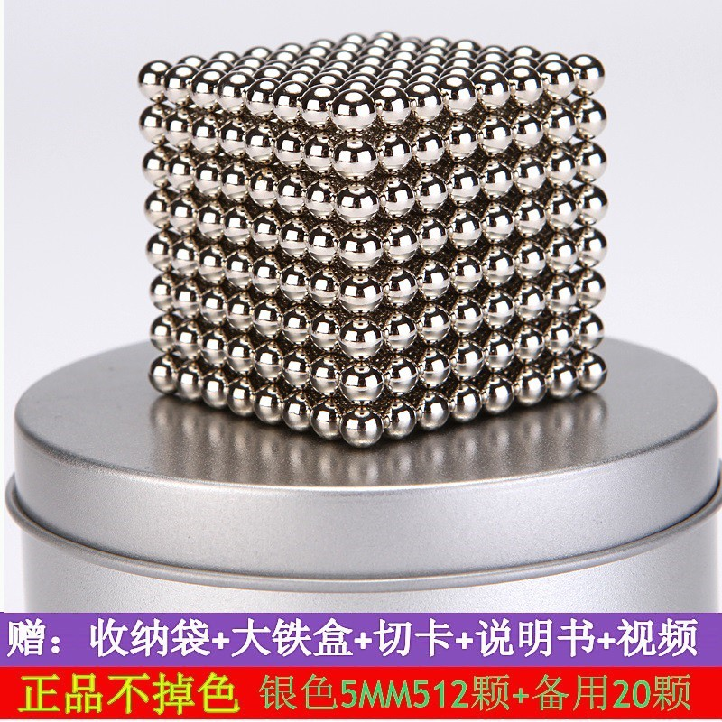 Buck Ball 1000 Magic Beads Magnetic Ball 5mm Eight Gram Ball