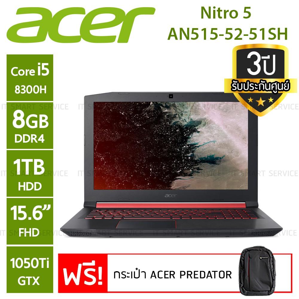 NoteBook Acer Nitro 5 AN515-52-51SH // แถมฟรีกระเป๋า Predator 1 ใบ + เมาส์