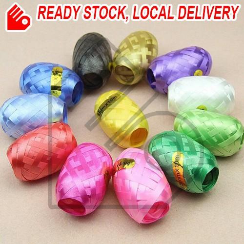 Balloon Ribbon 5mm x 10m Wedding Party Decoration Supplies