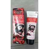 Meinaier Rose peel off mask