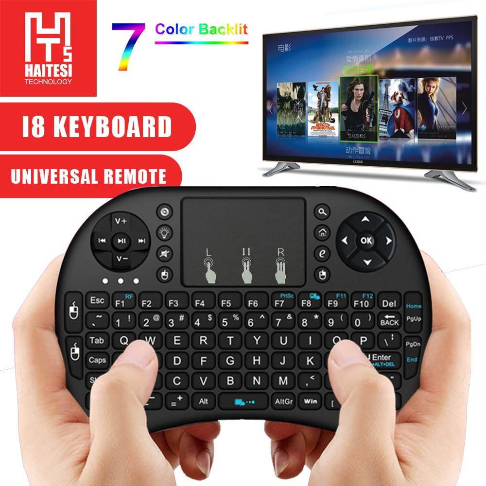 2 4g Wireless mini qwerty keyboard Airmouse Touch Pad i8 mx3