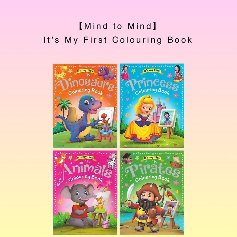 【Mind To Mind】It's My First Colouring Book