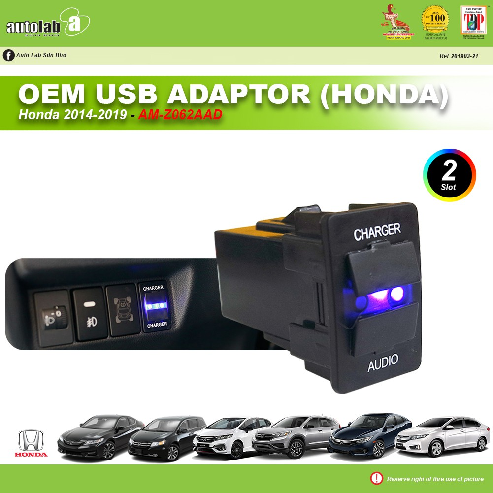 Quick Charger 3.0 OEM USB Adaptorfor Honda 14'-19' -  AM-Z062AAD