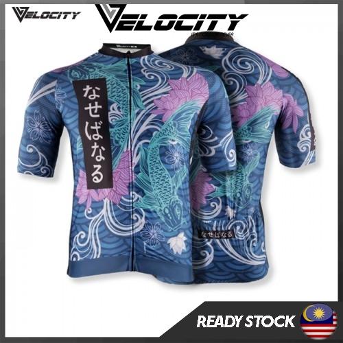 Velocity Blue Koi Lotus Short Cycling Jersey
