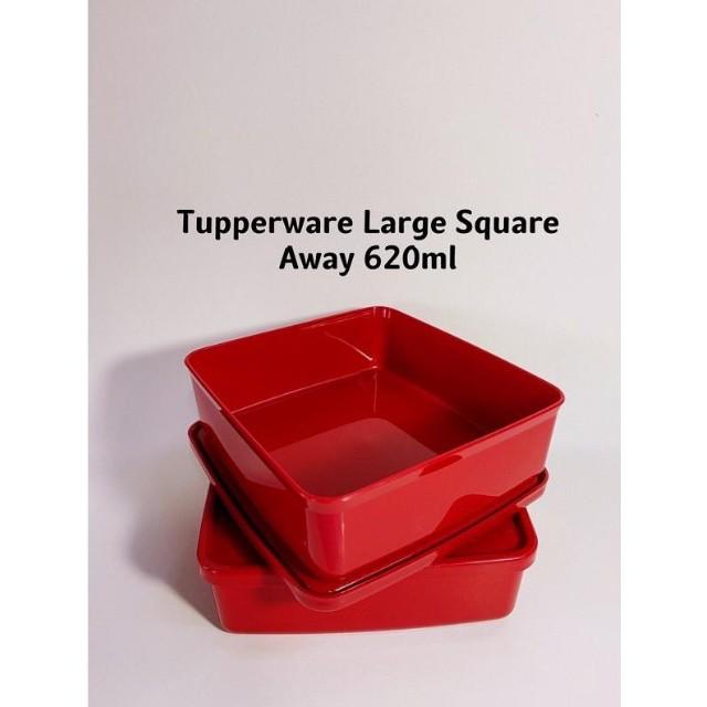 Tupperware Large Square Away 620ml