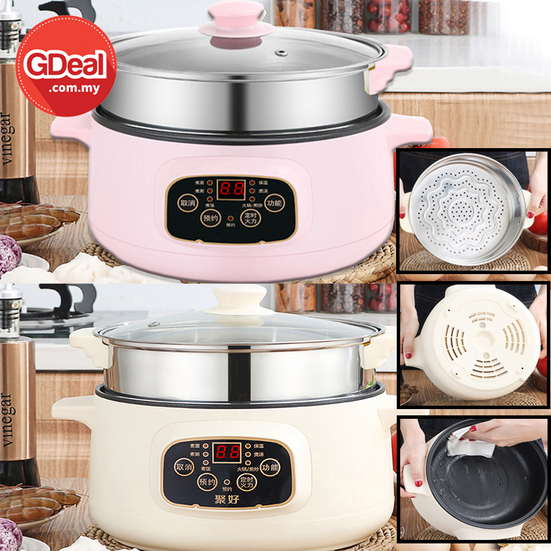 GDeal Household Multifunctional Rice Cooker Frying Pan Grill Pot Mini Rice With Steamer Periuk Serbaguna