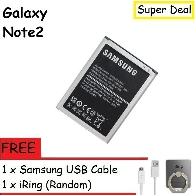Samsung Galaxy Note2 N7100 Battery With Free Gift