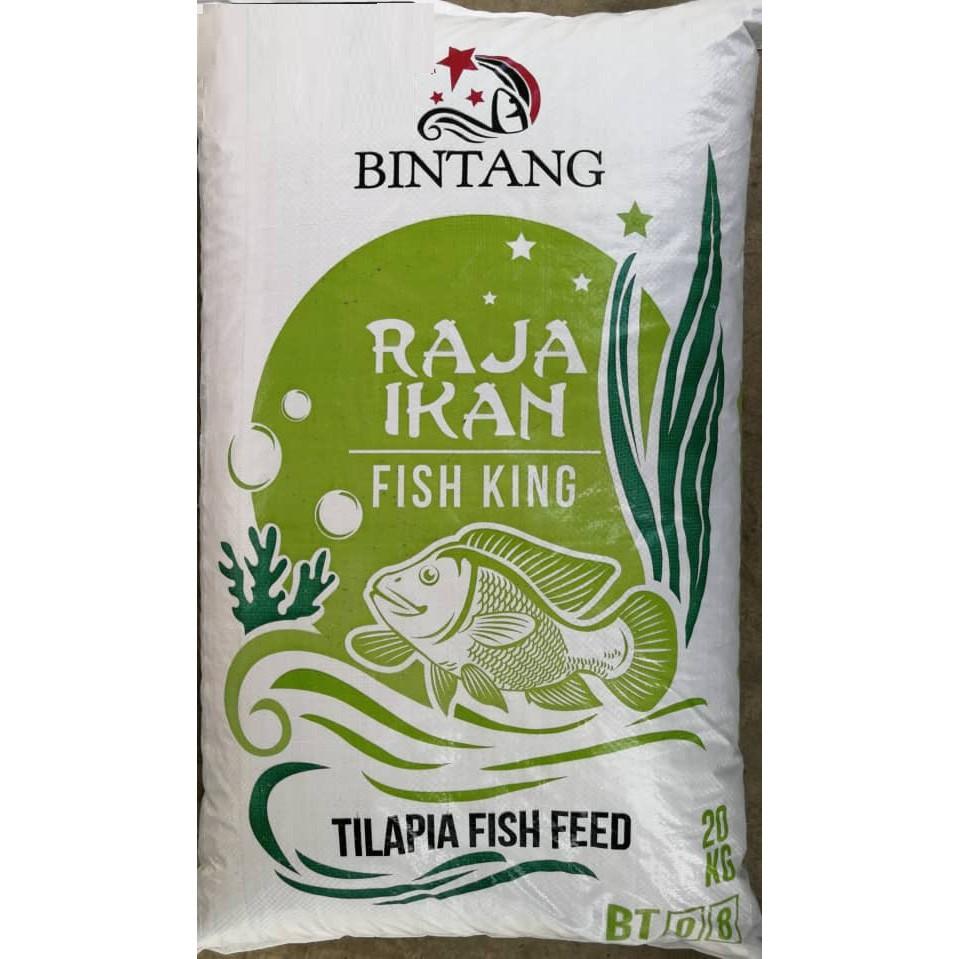BINTANG Raja Ikan Fish King Fish Food 20kg (BT-08) - 21% Protein 8mm | Makanan Ikan | Makanan Tilapia | Umpan Pancing