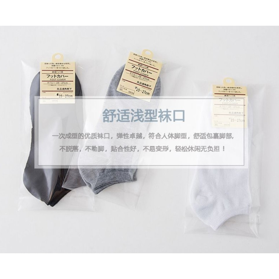 [THIN TYPE] EVON MENS SOCKS 003 ANKLE BUSINESS MEN SOCK POLY COTTON BREATHABLE REFRESHING COMFORTABLE [SIZE 39 - 44]