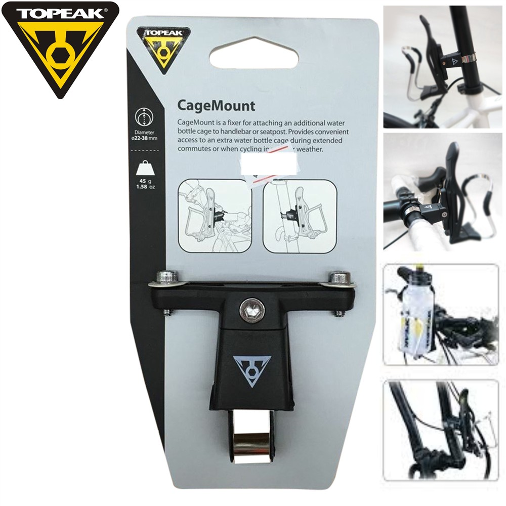 New Topeak water bottle cage mount TCM01 mount to handlebar or seatpost
