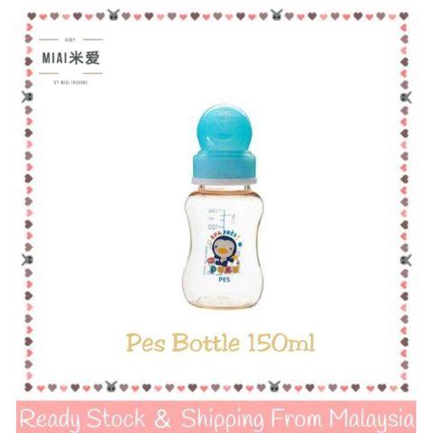 Ready Stock Puku PES Standard Neck Baby Feeding Milk Bottle 150ml P10812