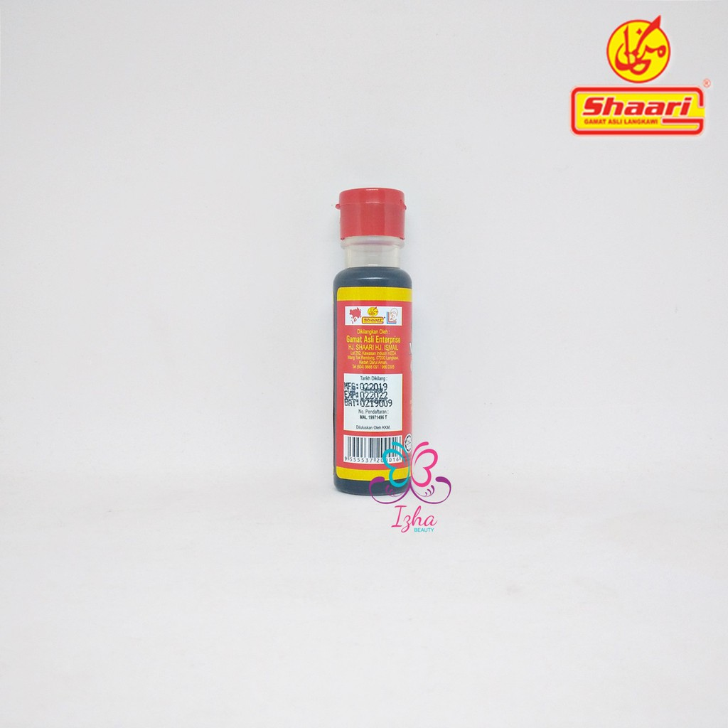 [GAMAT SHAARI] (3 botol) Minyak Gamat Plus - 20g