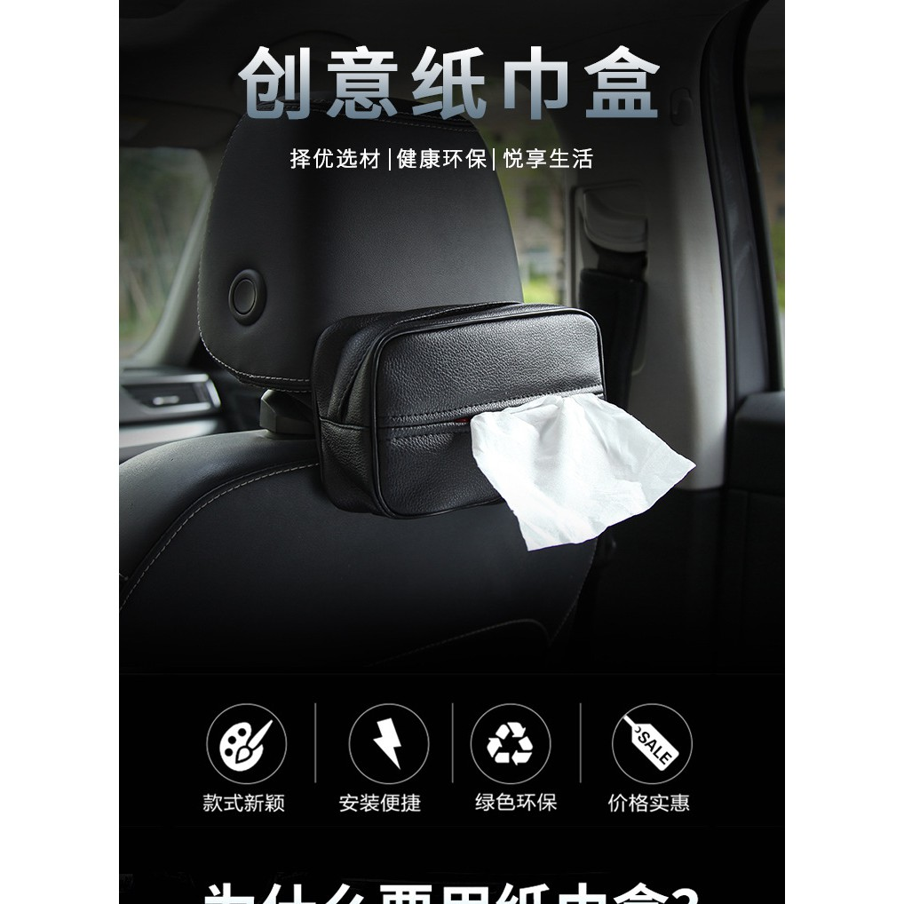 Leather home car dual-use tissue box buckle seat back hanging tray