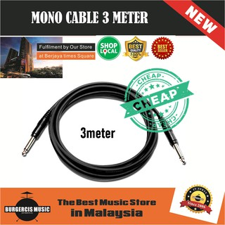 MONO CABLE 6 35MM 3 METER GUITAR BASS   Shopee Malaysia