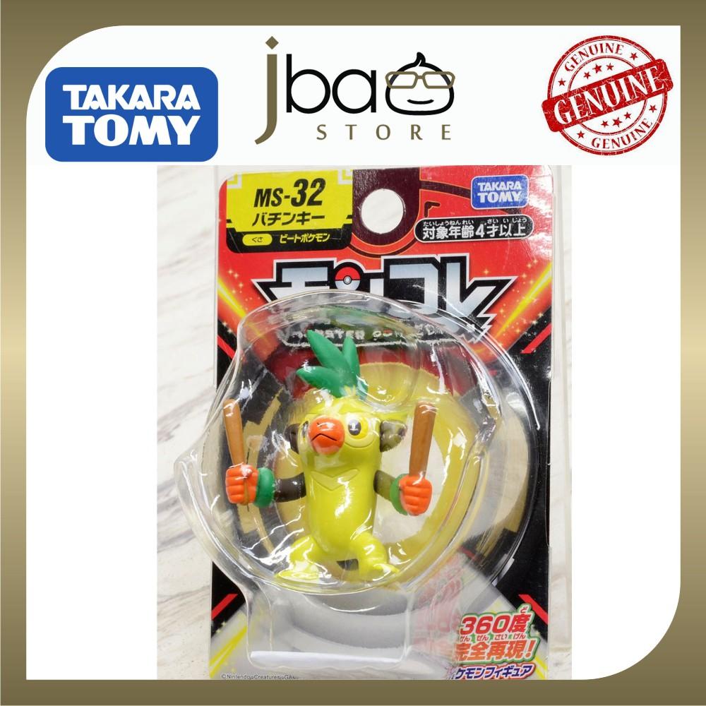 Takara Tomy Monster Collection MS-32 Thwackey Bachinky Pokemon