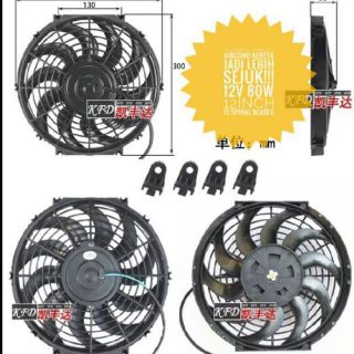*Free Relay*Car 12inci/10inch 12V 80W Electric Cooling Radiator Condensor Extra Fan