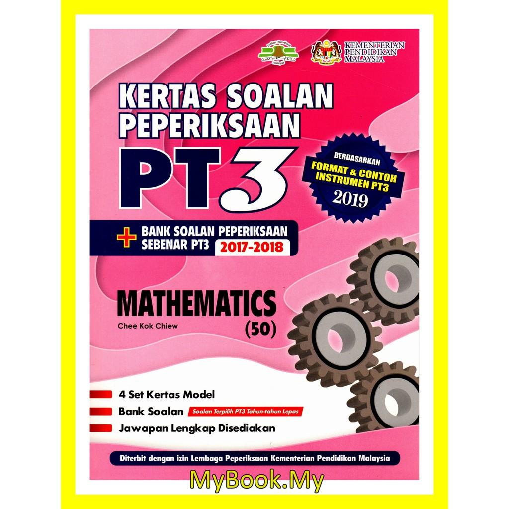 My Buku Latihan Kertas Soalan Peperiksaan Pt3 Mathematics Matematik Pustaka Yakin Shopee Malaysia