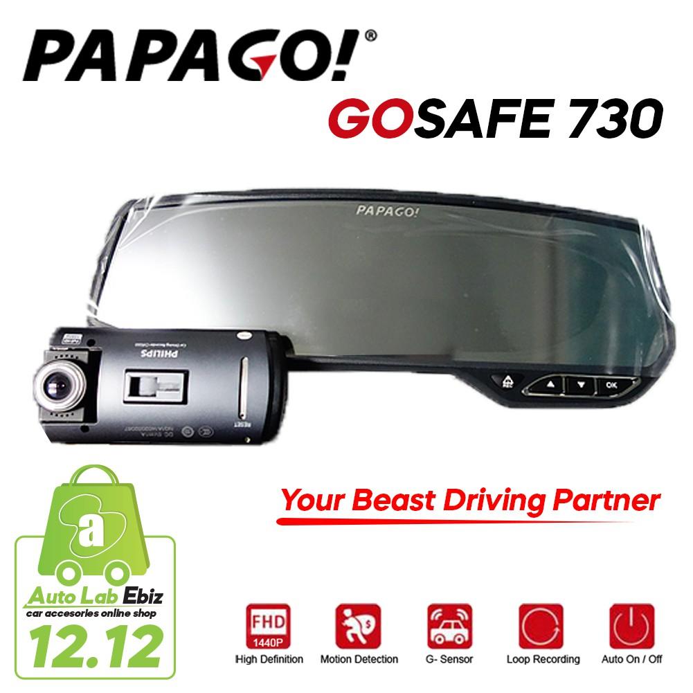 Papago GoSafe 370 Digital Video Recorder MIRROR MONITOR