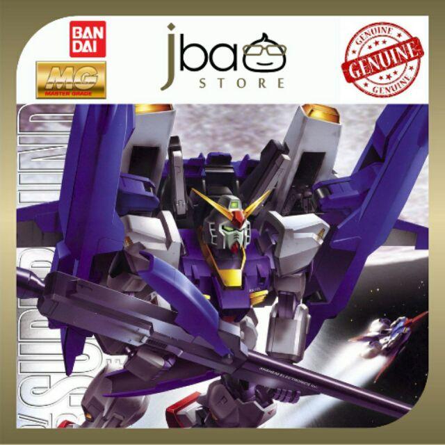 Bandai FXA-05D/RX-178 Super MG Gundam Model Kits 4902425714202 Birthday
