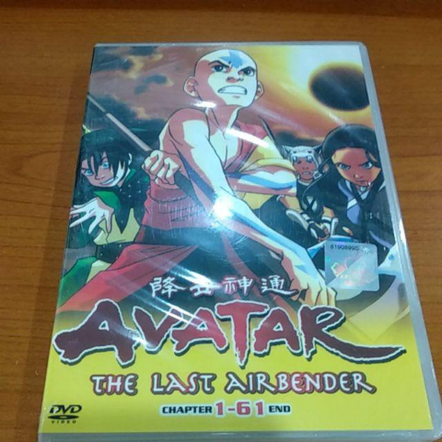 Avatar: The Last Airbender Book 1-3 (Vol  1-61 End) DVD