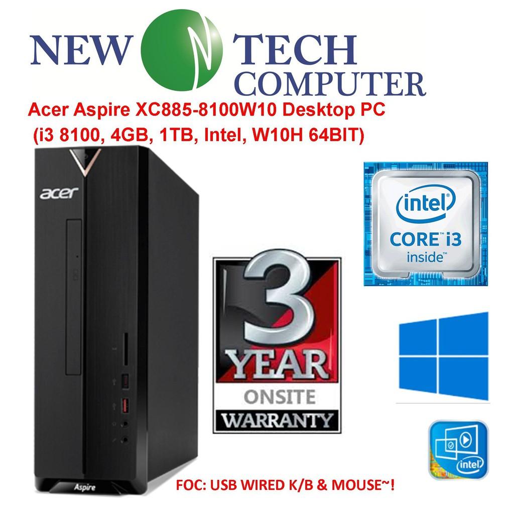 BIOS CHIP ACER ASPIRE E1-470 E1-470G E1-470P E1-470PG