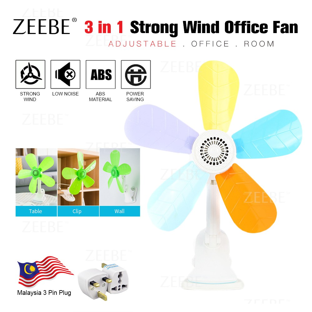 ZEEBE 220V Wall Mounted Powerful Silent 5 Blades Mini Clip Fan - Mix Colour