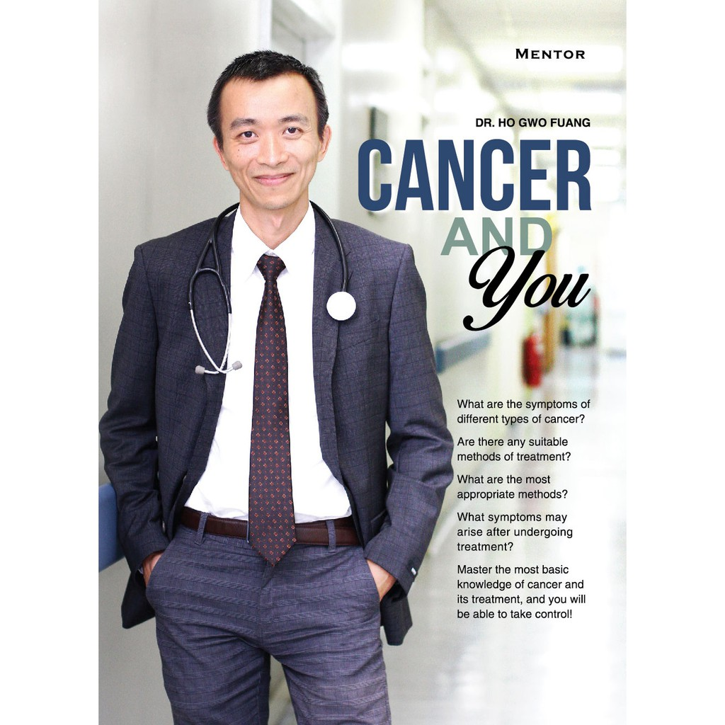 【Mentor Publishing - Damaged BOOK】Cancer and You - Author DR. Ho Gwo Fuang