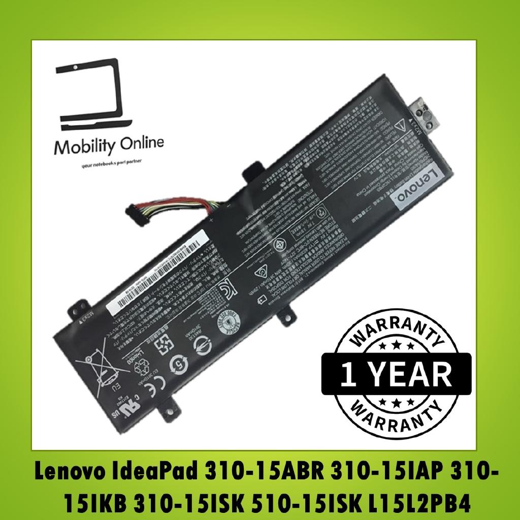 Laptop CPU Fan for Lenovo 310-14IAP 310-14ISK 310-14IKB 310-15ISK ...