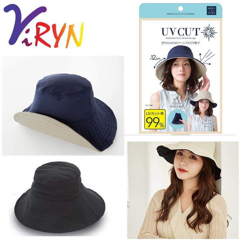 28c60da02f8ed ViRYN Woman Fashion Casual UV Cut Hat Visor Folding Summer Outdoor Cycling  Beach Easy Keep And Lightweight | Shopee Malaysia