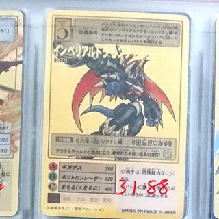 Digimon Digital Monster ƕ¸ç¢¼å¯¶è² ƕ¸ç¢¼æš´é¾ ō¡ Tcg Trading Card Game Single Card Sell Part 3 34 Final Shopee Malaysia Jesmon goh is on mixcloud. digimon digital monster 數碼寶貝 數碼暴龍 卡 tcg trading card game single card sell part 3 34 final