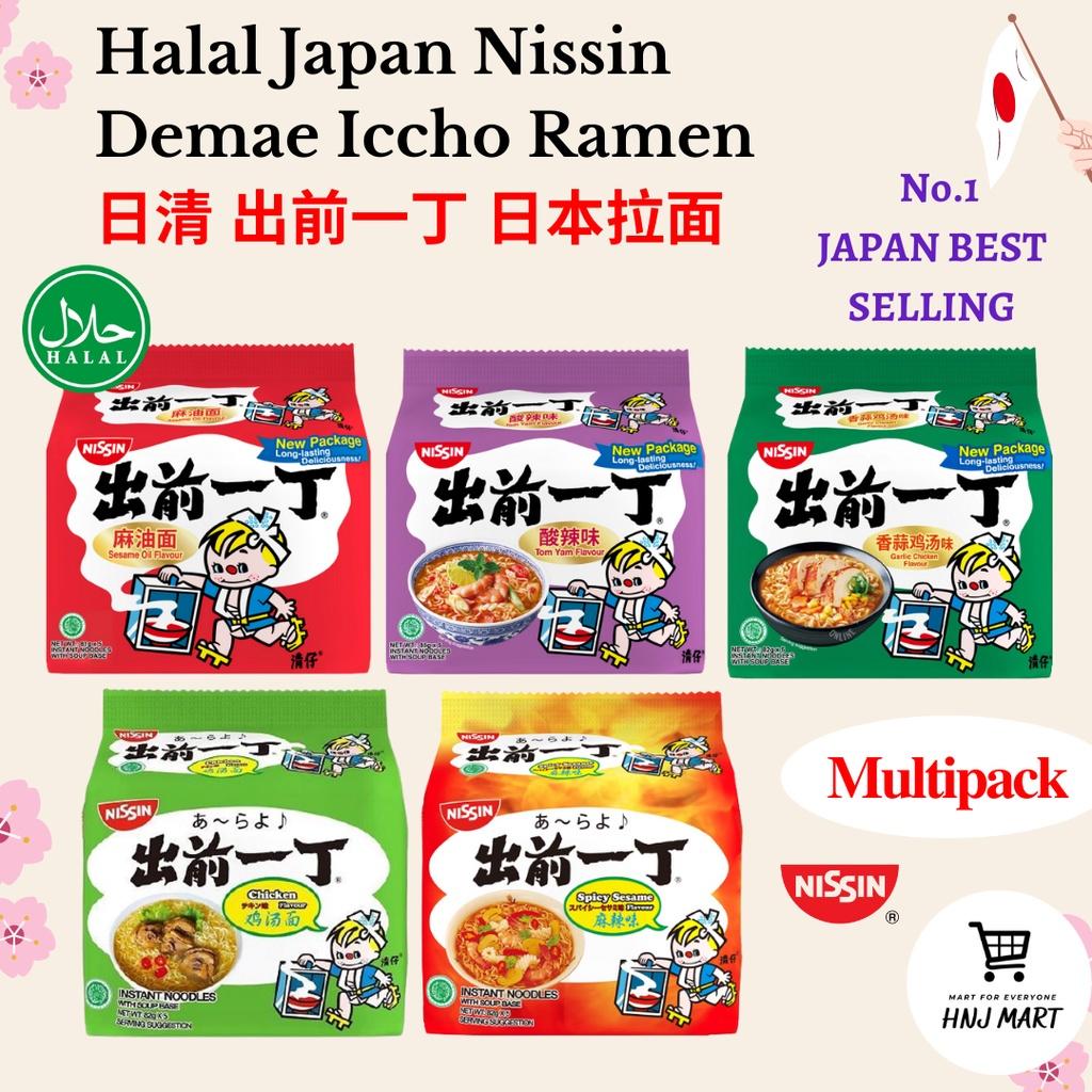 Halal Nissin Japanese Ramen [Sesame/Chicken/Spicy Sesame/Tomyam/Garlic Chicken] 日清 出前一丁 日本拉面