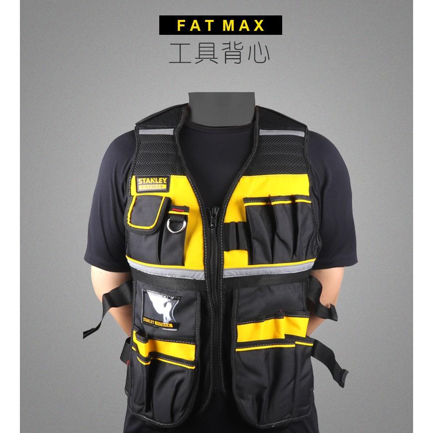 530201 STANLEY FATMAX APRON TOOL VEST BAG ORGANISER STORAGE