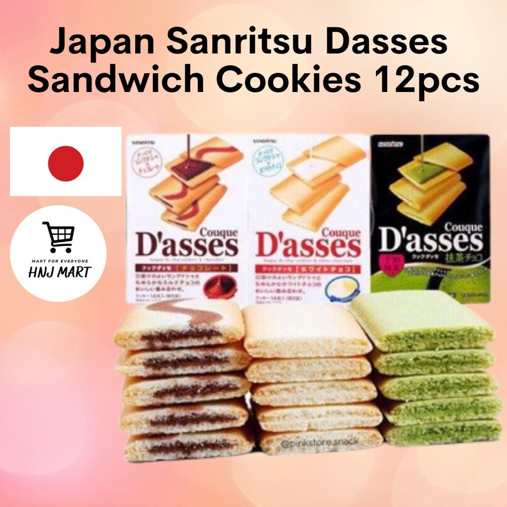 Japan Sanritsu Couque Dasses Sandwich Cookies 12pcs Matcha/Chocolate/White Chocolate 日本三立 夹心曲奇饼干 白巧克力 / 巧克力 / 抹茶口味