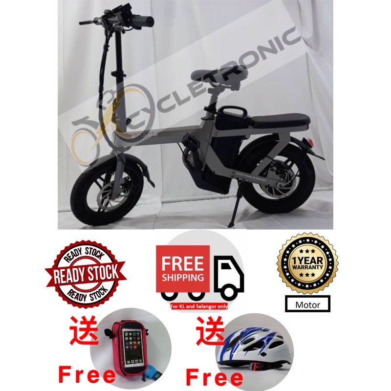 [Ready stock]Cycletronic E-Bike Luxury Series LX-1