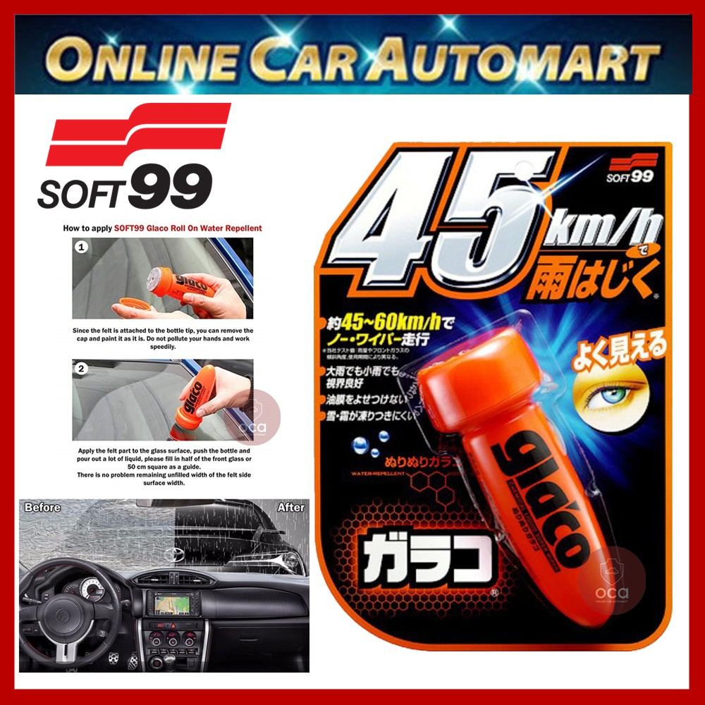 ( Free Gift ) SOFT99 Glaco Roll-On Rain Repellant (Chemical Liquid Super Wiper) Glass Coating / Rain Repellent / Rain X