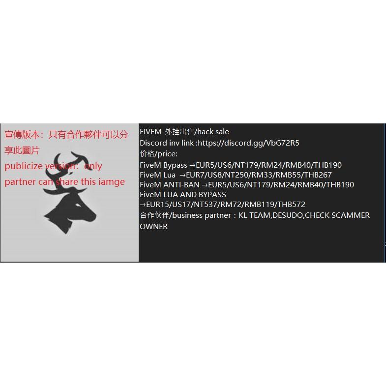 FIVEM HACK -BYPASS/LUA/ANTI-BAN