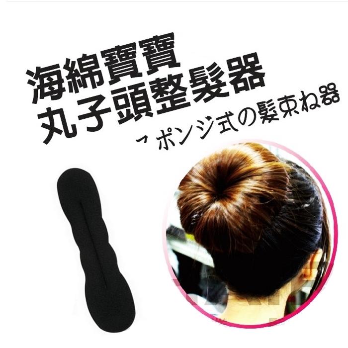 Magic Hair Clip Sponge Foam Bun Former Foam Twist Hair Styling